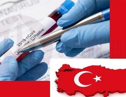 تدابیر گسترده و دقیق ترکیه برای مقابله با کرونا